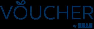 Logo VOUCHER Gutscheinverwaltung Hotel Gutschein Tool